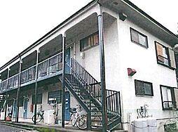 神奈川県相模原市中央区陽光台6丁目の賃貸アパートの外観