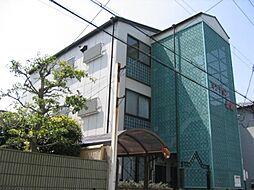 マンション香陽[2階]の外観