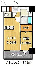 THE HILLS KOKURA[10階]の間取り