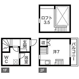 ガトーシェリル[2階]の間取り
