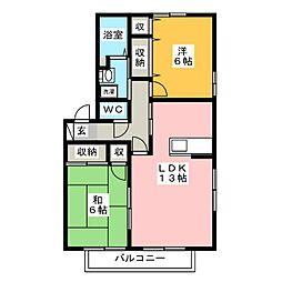 セジュール・フローレII[2階]の間取り