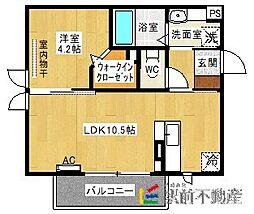 ハッピーライト M棟[2階]の間取り