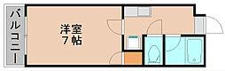 アートイン原田[7階]の間取り