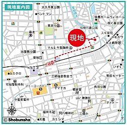 現地案内地図。最寄駅まで徒歩圏内。生活に便利なドラッグストアすぐ。