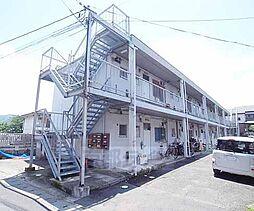 京都府京都市山科区西野山百々町の賃貸アパートの外観