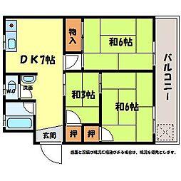 あやはマンション[2階]の間取り