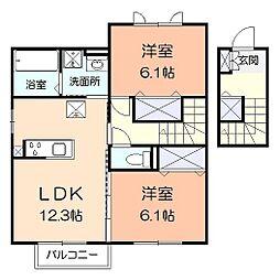 アメニティー小田原市酒匂アパート[2階]の間取り