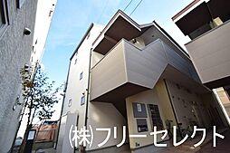 姪浜駅 3.6万円