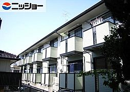 BELLAIR・ANNEX[1階]の外観