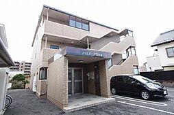 藤が丘駅 4.6万円