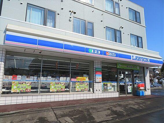 ローソン札幌学...