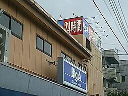 スーパービッグ・エー 川口上青木西店まで443m