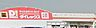 周辺,1LDK,面積42.71m2,賃料6.5万円,JR鹿児島本線 田代駅 徒歩13分,JR鹿児島本線 鳥栖駅 徒歩21分,佐賀県鳥栖市田代外町