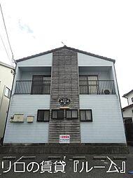 JR鹿児島本線 大野城駅 徒歩16分の賃貸アパート