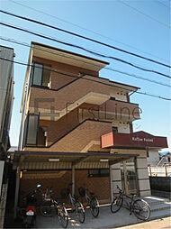 京都府京都市伏見区深草フケノ内町の賃貸マンションの外観