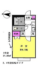 千葉県市川市田尻2丁目の賃貸アパートの間取り