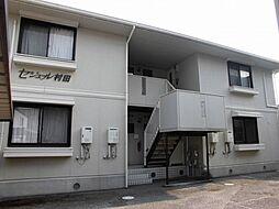 高知県高知市北本町3丁目の賃貸アパートの外観