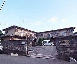 京都府京都市左京区岩倉上蔵町の賃貸アパートの外観