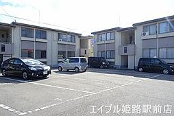 兵庫県姫路市田寺東2丁目の賃貸アパートの外観