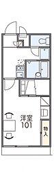 レオパレス星野[1階]の間取り