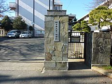 中学校水戸市立第一中学校まで505m