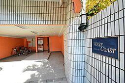 愛知県名古屋市中村区宮塚町の賃貸アパートの外観