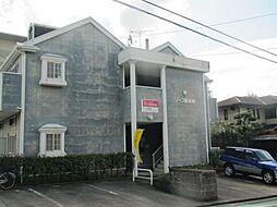 リーフ御島崎[1階]の外観