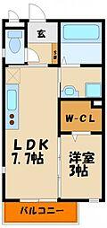 クリア田町[1階]の間取り