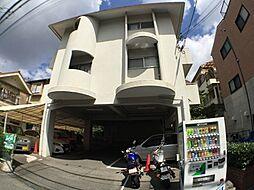 四宮マンション[2階]の外観
