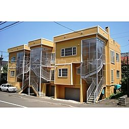 北海道札幌市中央区南五条西21丁目の賃貸アパートの外観