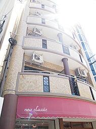 板橋ビル[502号室]の外観