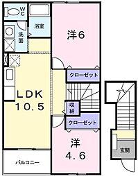 ベルトゥメゾン[2階]の間取り