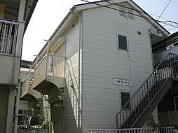 プチコート2[2階]の外観