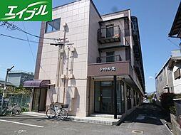 海山道駅 2.6万円