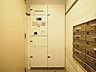 不在時に荷物はこちらに。宅配BOX,3LDK,面積71.4m2,価格3,880万円,JR中央線 国立駅 徒歩10分,,東京都国立市中1丁目