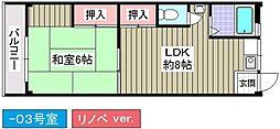 千島マンション[403号室]の間取り