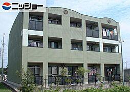 ルーラルハウス[2階]の外観
