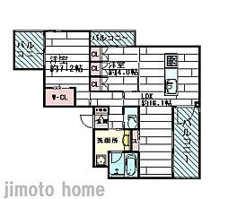 ロイスブランシェ[1階]の間取り
