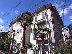 オレンジマンション[2階]の外観