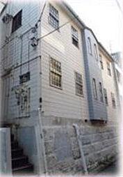 東京都渋谷区円山町の賃貸アパートの外観