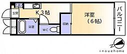 今本ビル[4階]の間取り