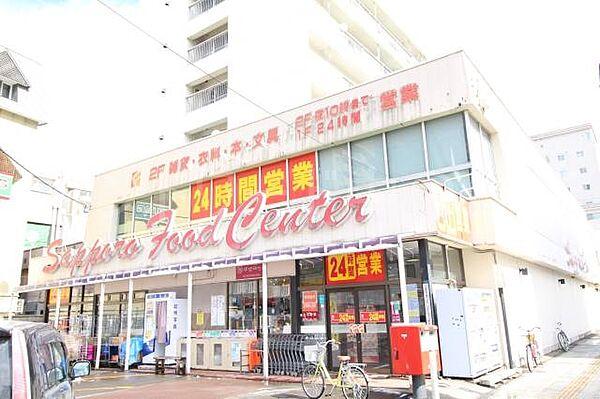 フードセンター円山店 5967m