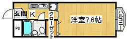 ヴィラ21[2階]の間取り
