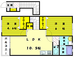 ルグランブルーC[2階]の間取り