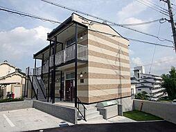 兵庫県三田市高次2丁目の賃貸アパートの外観