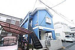 神奈川県相模原市中央区青葉1丁目の賃貸アパートの外観