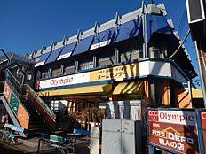 オリンピック関町店まで約350m