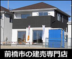 前橋大島駅 2,198万円