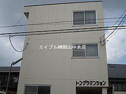 トングウマンション[3階]の外観