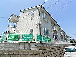 グリーンハイツ八ヶ崎[202号室]の外観